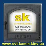 Купить Дверцы для каминов в Киеве. Доставка по Украине.