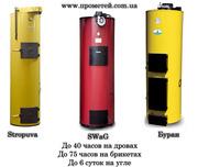 Котел длительного горения Буран,  SWaG,  Стропува