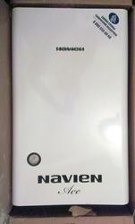 Газовый двухконтурный дымоходный котел Navien Ace 24 - See more at: ht