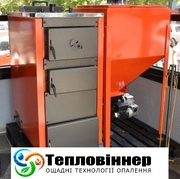 Автоматический твердотопливный котел на пеллетах СЕТ 25 кВт в Киеве