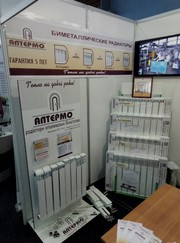 Биметаллические радиаторы АЛТЕРМО  (Полтава)