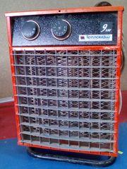 Тепловентилятор напольный электрический 9кВт б/у
