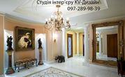 Дизайн інтер'єру Львів  design-proekt.com.ua...
